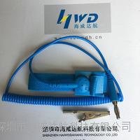彩蓝带防静电手腕带