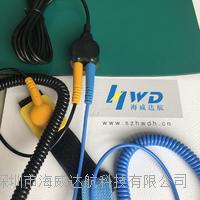 多用途防静电接地线 HWD-84030F