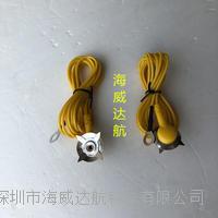 黄色防静电接地线