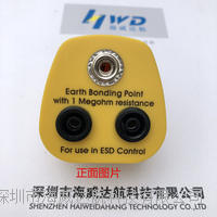 欧标防静电接地插座 HWD-GRL816354A