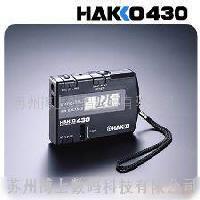白光 HAKKO 430 静电测量计