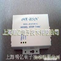 Particle Counter信号协议转换器