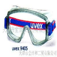 UVEX9405防护眼罩