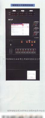 类比式智能型火灾自动报警控制机