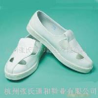 四孔防静电鞋