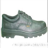 石星(ROCKSTAR)第四代安全鞋