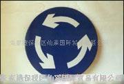 玻璃钢交通标志牌