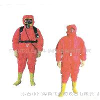 船用防化服