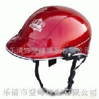 DF-206头盔