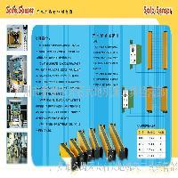 送料器光电保护器