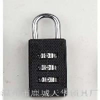 箱包密码锁、挂锁