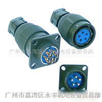 防水连接器 电缆连接器 工业连接器