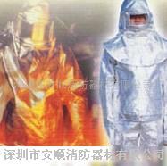 消防隔热服