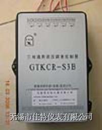 三相全控通用調壓調速板 GTKCR-S3B