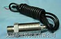 壓力變送器 WXJT300