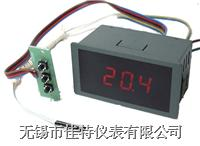 數顯溫度表 WXJT-3