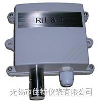 温湿度传感器(壁挂式)