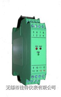 通用型智能隔離器/配電器 SFGP,WXJT
