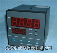 智能調節器  AI-808