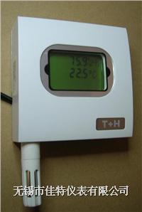 溫濕度變送器(RS485) WX-RS