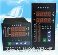智能手操器 DFDA5000/DFQA5000