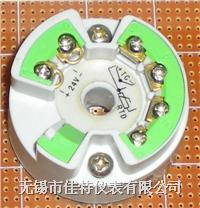 兩線制溫度變送器(可編程) SFWR/Z-B