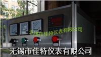 智能三相可控硅调压控制器