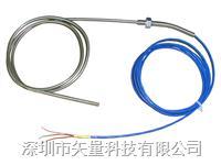 铠装丝热电阻