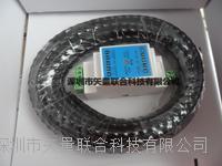 水浸传感器 VEC-A-10
