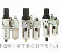 SNS神驰空气过滤组合(二联件)自动排水型AC1010-M5D AC2010-01D、AC2010-02D、AC3010-03A、AC3010-02D