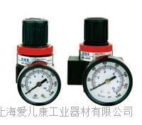 SNS神驰气动A/B系列调压阀减压阀 AR1500 AR2000 BR1500 BR2000 BR3000 BR4000