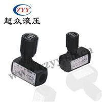 DRV型单向节流阀,DV型节流/截止阀 DRV型,DV型