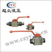 YJZQ系列液压球阀 YJZQ-H20B