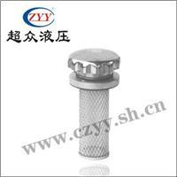 EF-25~120系列液压空气滤清器 FF7-100