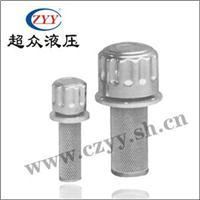 QUQ系列液压空气滤清器 QUQ2.5