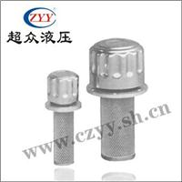 QUQ系列液压空气滤清器 QUQ2.5b