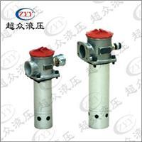 TF系列箱外自封式吸油过滤器(原LXZ系列) TF(LXZ)-400×100L-C/Y