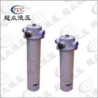 ZL12-122自封式磁性吸油过滤器 ZL12B-122/25