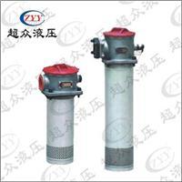 RFA系列微型直回式回油过滤器(原LHN系列) RFA(LHN)-25×20F-C/Y