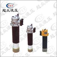 RFB系列直回自封式磁性回油过滤器(新型结构代替PZU系列) RFB(PZU)-630×30F-C/Y