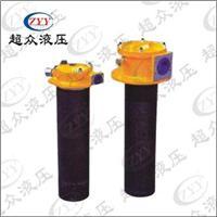 GP、WY系列磁性回油过滤器(传统型) WY-A400×20Q2 C/Y