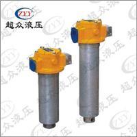 QYL型回油过滤器 QYL-160×5