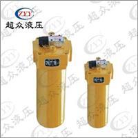 ZU-A、QU-A、WU-A、XU-A系列回油过滤器 XU-A40X50BP