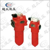 PLF系列压力管路过滤器 PLF-H550X10FP