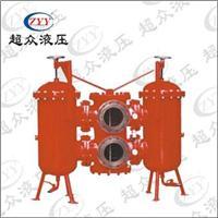 SDRLF系列大流量双筒回油过滤器 SDRLF-A2600×*P