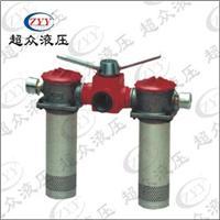 SRFA系列双筒微型直回式回油过滤器(原SLHN型) SRFA-630×*F- C/Y