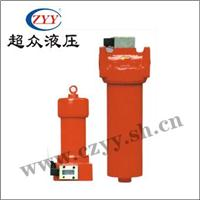 ZU-H、QU-H系列压力管路过滤器 ZU-H400×40DBP