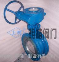 厂家专业生产双向流硬碰硬密封旋球阀  ZXQF3247HR
