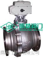 Q941F浮動電動球閥  電動球閥廠家生產 Q941F