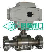 電動高壓球閥 三段式高壓法蘭球閥 Q41N-320P